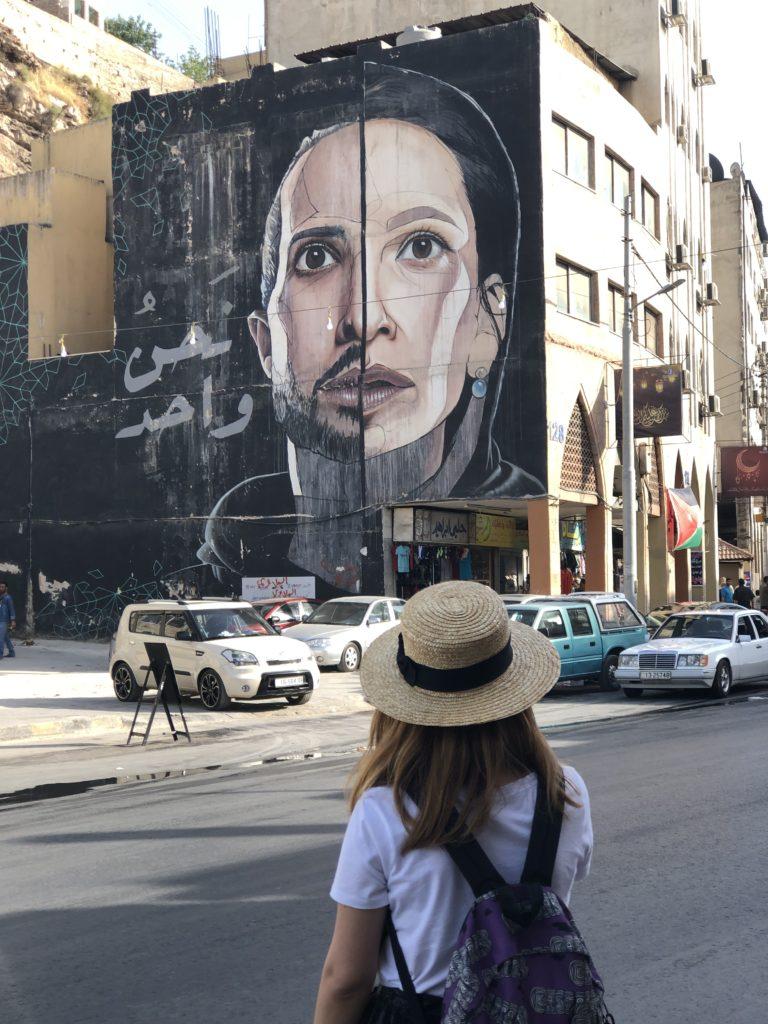 Ürdün, Amman